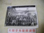 镇江市第七次妇女代表大会财贸系统全体代表留影1980.5.27.