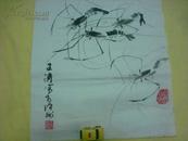 王涛--群虾图--绘画--市长正之--画作--