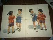 B8  语文第六册教学挂图 种桃树  2张合售  馆藏