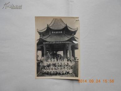26190《中共赣南行署交通管理局委员会政治训练班》文革老照片