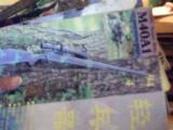 轻兵器 1994  1  2  3  4  5  6 双月刊