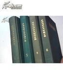斯坦尼斯拉夫斯基全集(1)(第一卷)(我的艺术生活) (精)