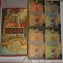 世界性文化图考(1——4)精装 有盒 10品 5563-131