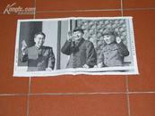 文化大革命期间的丝织画像:毛主席、林彪、周恩来在一起的《毛主席第七次检阅文化革命大军》(27*51厘米,极其少见,10品)