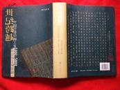 世纪跨越—中国包装印刷工业1999-2008,