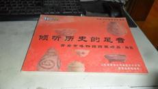 青岛208电话卡珍藏册      青岛市博物馆精品.陶瓷、全6张