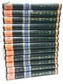 中国大百科全书:简明版  全12册