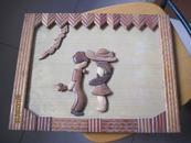 美术工艺------挂画------1件(货号781)