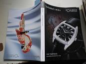 苏富比 亚洲四十年  HONG KONG 2013.  珠宝.名表拍卖