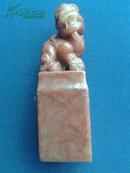 国石精品*寿山石高山桃花《古兽》,质量59.85克