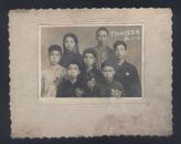 老照片: 下乡上山于蓉留念 1964年5月16日