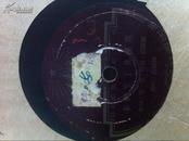 50年代黑胶木唱片A《辛亏来了共产党》B《歌唱解放军》