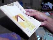 师生必备:平面三角法表解【无版权页,民国版】