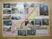 【地图单买】《航空知识》杂志——抗震救灾特刊    地图随刊2008年第7期