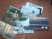 西湖 明信片   10张