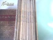 中国文学..1978年.12期(.英文版)插图版【每本内附彩图】共12册合售