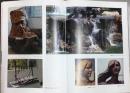 影响二十世纪中国美术发展之雕塑篇(卷二)