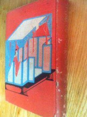 支那后宫秘史(日本原文、民国旧书) 1930.3月 书品见描述