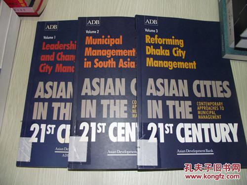 ASIAN CITIES IN THE 21ST CENTURY Volume1.2.3