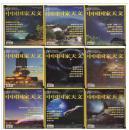 【全新十品】全彩色铜版纸《中国国家天文》杂志2007年1、2、4、5期(四本)全套合售(图片仅供参考,实际给本标题期号)