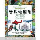 正版现货   探索与学习:世界地图集