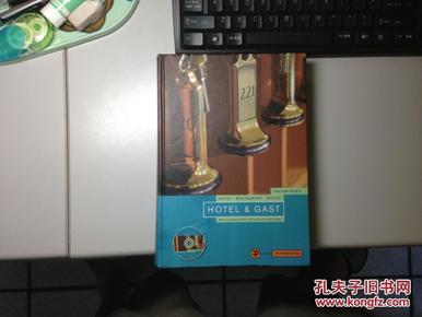 Hotel und Gast    旅馆的客人    2010年 版本  有光盘   保证正版   德语版本   漂亮