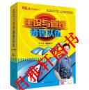 《建设与管理销售队伍》6盘DVD^←