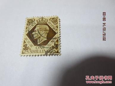 上世纪40年代英国邮票 postage revenue one shilling一枚(包老包真),收藏夹34