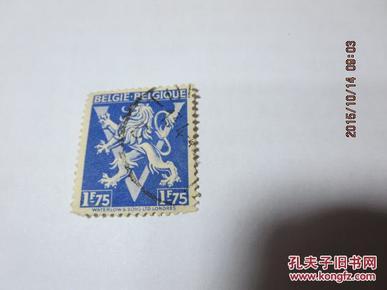 上世纪40年代比利时邮票 belgie relgique 1F75一枚(包老包真),收藏夹34