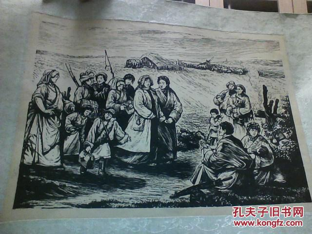 李少言 ,牛文 - 木刻版画