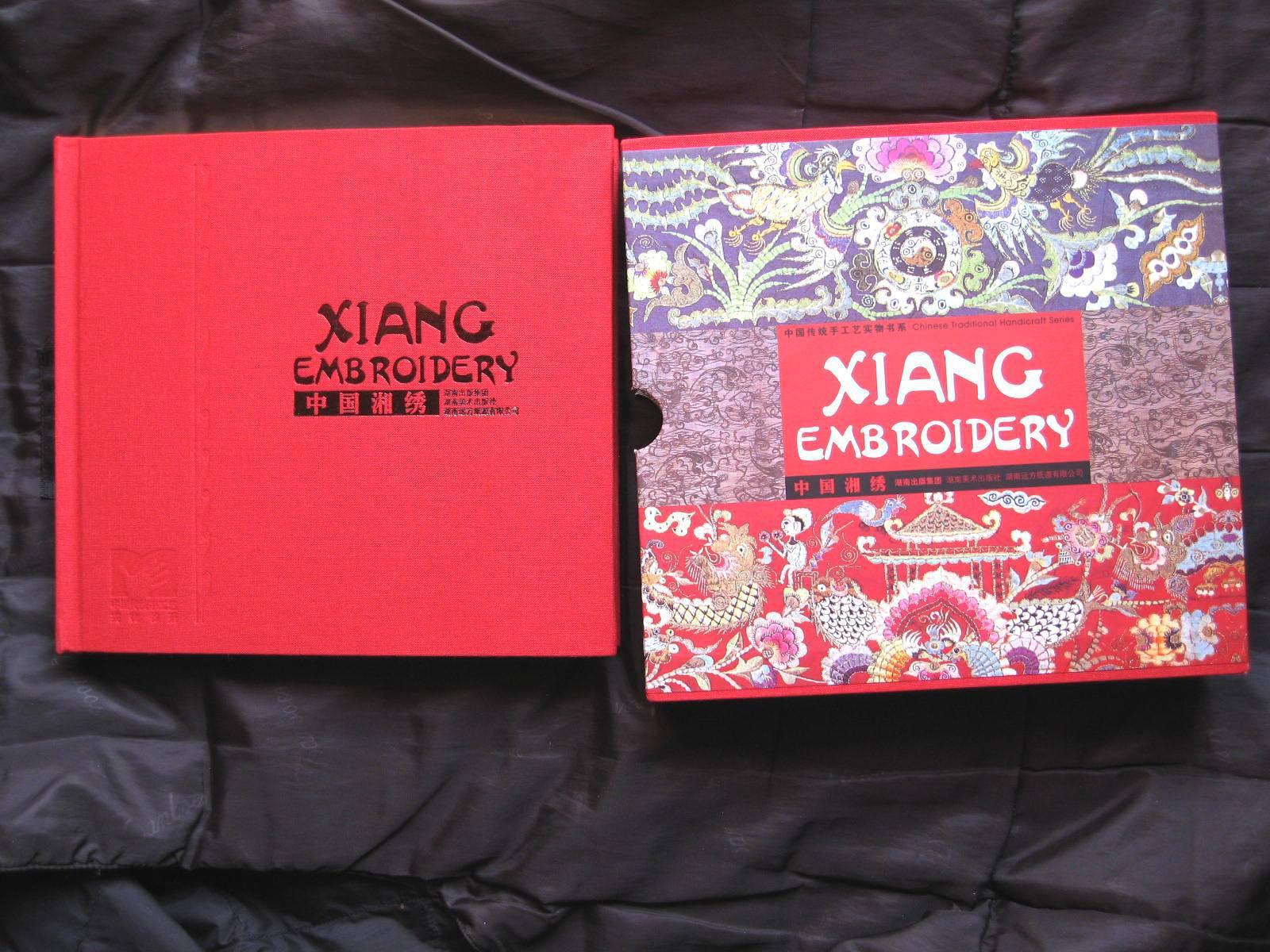 中国湘绣(中国传统手工艺实物书系)