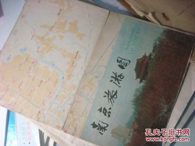 1988年南京交通旅游图--