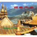 【正版】西藏风光: