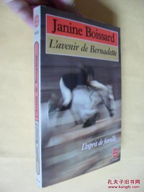 法文原版 LAvenir de Bernadette     (LEsprit de famille, tome II).