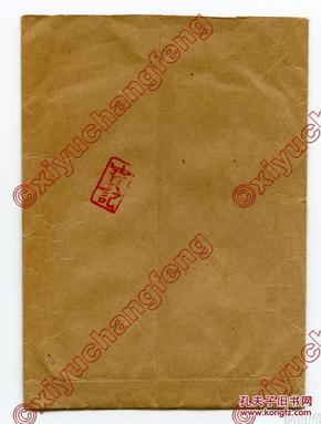 少有 民国 著名相馆 宝记照相馆 6张 带封套  1930年代 奉天 藏传密宗北塔法轮寺大威德金刚(欢喜佛)等满洲国佛像照片