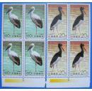 1992-2,鹳带边--全新邮票全套四方连甩卖--实拍--包真