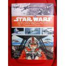 Star Wars Storyboards: The Original Trilogy (星球大战故事图板:原创三部曲)