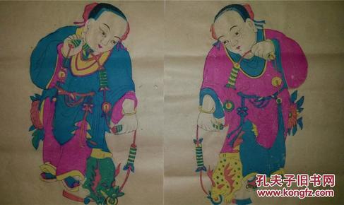 *稀见高密八十年代印清代原版木版年画版画*仿古纸刘海戏金蟾一对