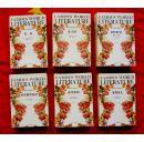 1997年【世界文学名著文库】全三十种类型,共116本缺《飘》