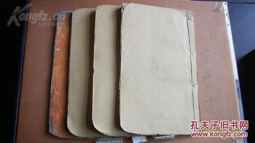 清三代红印本---雍正时木刻朱砂印本--校刊本  真正的版本学上的红印本  胎产心法  存上卷四册 看看什么是红印本,算是一个爱书人对中国的版本学做了点贡献