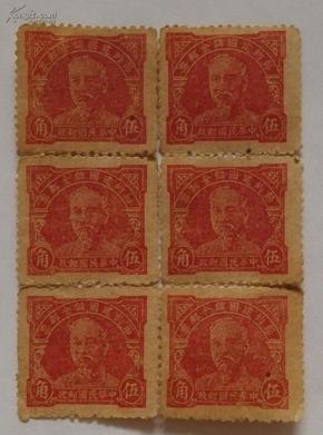 民国邮票--节约建国储金邮票--林森像--伍角(新邮票6枚)