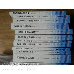 [宁夏]2013版建设工程费用定额(宁夏建设工程定额)_安装工程预算造价