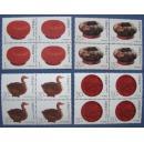 1993-14,中国古代漆器--全新邮票全套四方连甩卖--实拍--包真