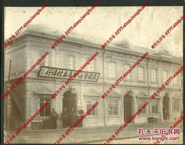 清代 1900年代 超大幅 3张 大连商业史 大连 奥村洋行大连支店大楼 土岐商店 齐藤组建筑、正在建设的奥村洋行大楼、奥村老板和店员