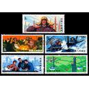 邮票  T .4  大庆红旗  一套5枚-