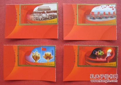 2009-25 中华人民共和国建国60年 左下厂名--全新全套邮票甩卖--实拍--保真