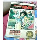 美少女枪神3