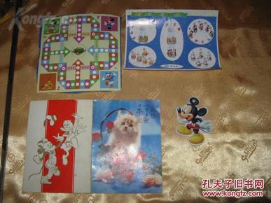 米老鼠藏品4件!!80年代贺卡、妙趣卡片、医疗塑质卡、弹片贺卡