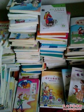 语文主题学习(11)6年级上(新版本)