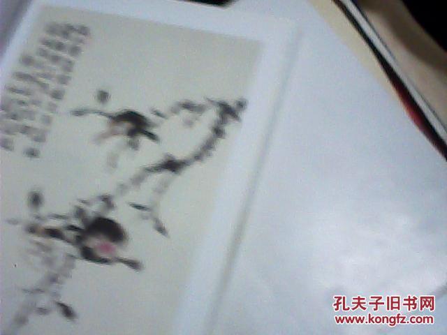 水墨流年----山东莒州书画五行者作品集(张玉奎,李孝军,宋维松、姚磊,管仁和)
